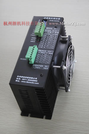 Three Phase Step Motor Driver